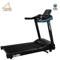 Esteira Titanium Fitness TP270i